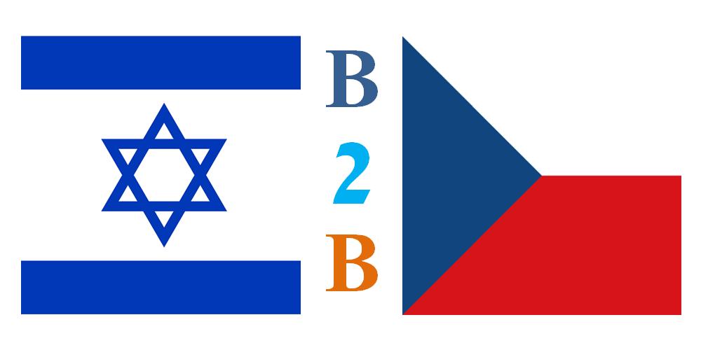 2021 - Czech-Israeli B2B Business Forum
