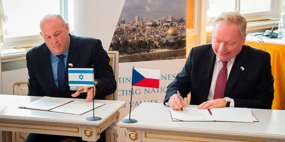 2016 - Israel-Czech Business Forum