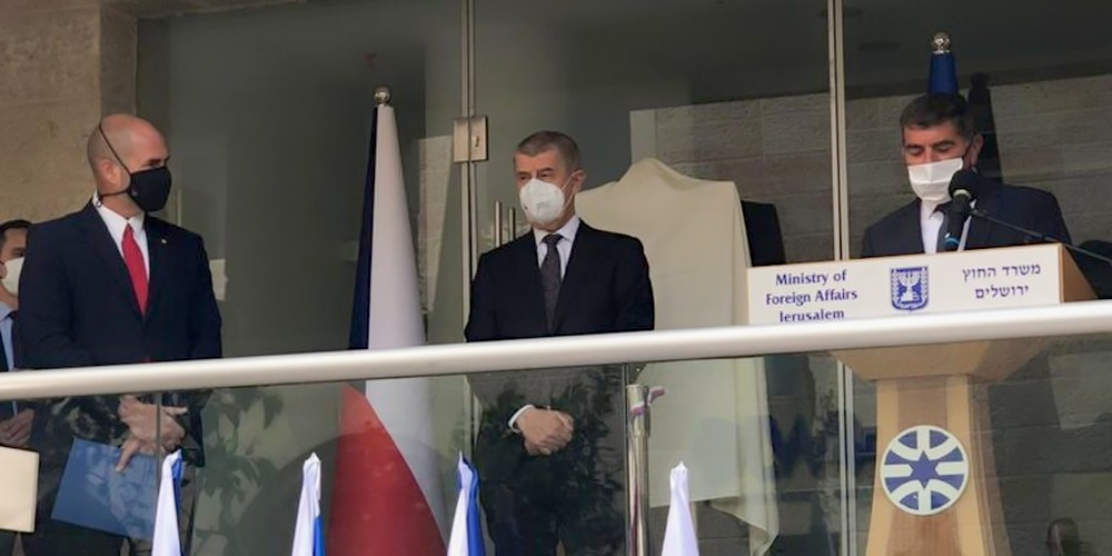 2021 - Opening of a branch of the Czech embassy in Jerusalem